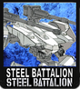 Steel battalion unlocked