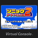 Sonic Advance 2 Icona - Virtual Console Wii U