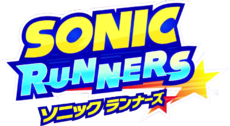 Sonic Runners - Logo Jap