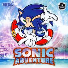 Sonic Adventure (Dreamcast) - Boxart EUR
