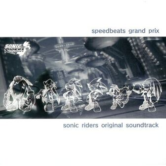 Sonic Riders OSTT Cover