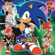 596px-Sonic x ost