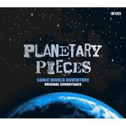 Planetary pieces