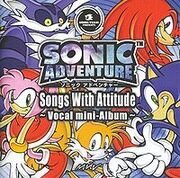 Sonic Adventure Vocal mini-Album cover