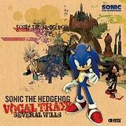 Sonic the Hedgehog Vocal Traxx - Several Wills Cover