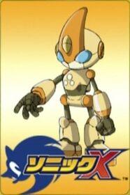 Emerl (Sonic X)