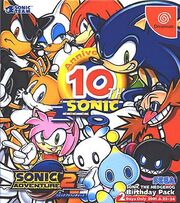 SonicAdventure2JP10th-CoverFront