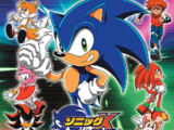 Sonic X ~Original Sound Tracks~