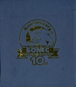 Sonic10thAnniversary-Box