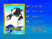Sonic X - E-101 Kai - Profil