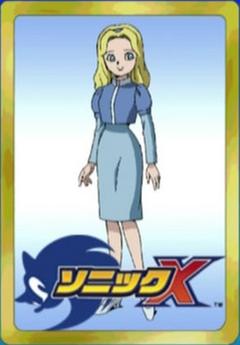 Maria Sonic X