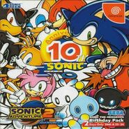 Sonic10thAnniversary-Front