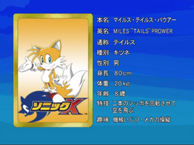 Tails sonic x