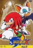 Sonic X Volume 4 Japanisch Vorderseite