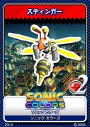 Sonic Tweet Buzzer