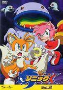 Sonic X Volume 5 Japanisch Vorderseite