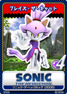 Sonic the Hedgehog (2006) 14 Blaze the Cat