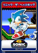 G Sonic - 08 Sonic the Hedgehog