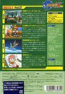 Sonic X Volume 2