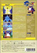 Sonic X Volume 7 Japanisch Rückseite