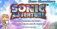 SonicAdventureEvent