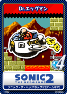 Sonic the Hedgehog 2 (8-bit) 13 Dr. Robotnik