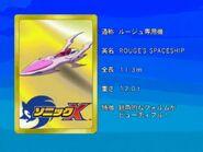 Sonicx-ep72-eye1