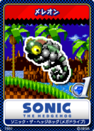 Sonic the Hedgehog MD - 05 Newtron