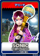 Sonic Tweet Merlina