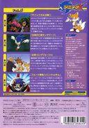 Sonic X Volume 5 Japanisch Rückseite
