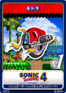 Sonic the Hedgehog 4 - 01 Moto Bug
