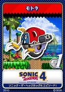 Sonic the Hedgehog 4 - 01 Moto Bug
