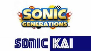 Sonic Generations (3DS) Music Radical Highway - Modern Sonic