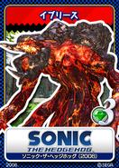 Sonic Tweet Iblis