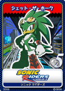 Sonic Riders 15 Jet the Hawk