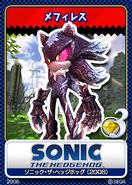 Sonic Tweet Mephiles