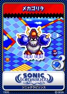 Sonic Labyrinth 10 Mecha Gorilla