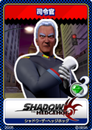Shadow the Hedgehog 07 GUN Commander