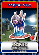 Sonic and the Black Knight - 04