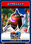132px-Sonic Heroes - 05 Egg Bishop