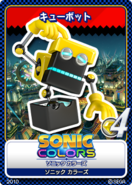 Sonic Colors 10 Cubot