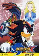 Sonic X Volume 10 Japanisch Vorderseite