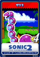 Sonic the Hedgehog 2 MD - 12 Rexon