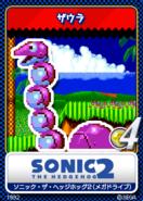 Sonic the Hedgehog 2 MD - 12 Rexon