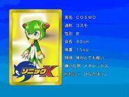 Sonicx-ep53-eye1