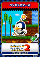 Sonic Triple Trouble 04 Penguin Bomber