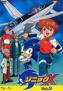 Sonic X Volume 2 Japanisch Vorderseite