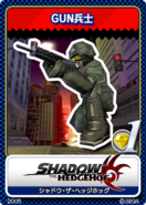 Shadow the Hedgehog - 01 GUN Soldier