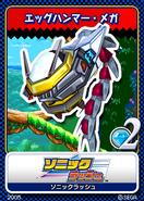 Sonic Rush - 05 Mega Egg Hammer