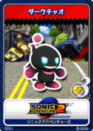 Sonic Tweet Dark Chao